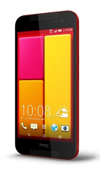 HTC Butterfly 2 (4G) (16 GB) Red