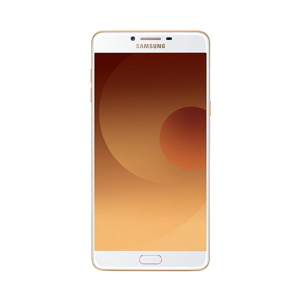 Samsung Galaxy C9 Pro (64 GB) Gold